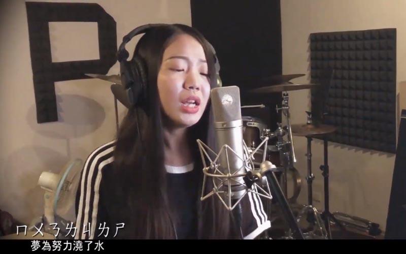 還記得她嗎?當年唱《不為誰而作的歌》爆紅!近日挑戰「注音版本」網狂讚:以為在聽日文歌