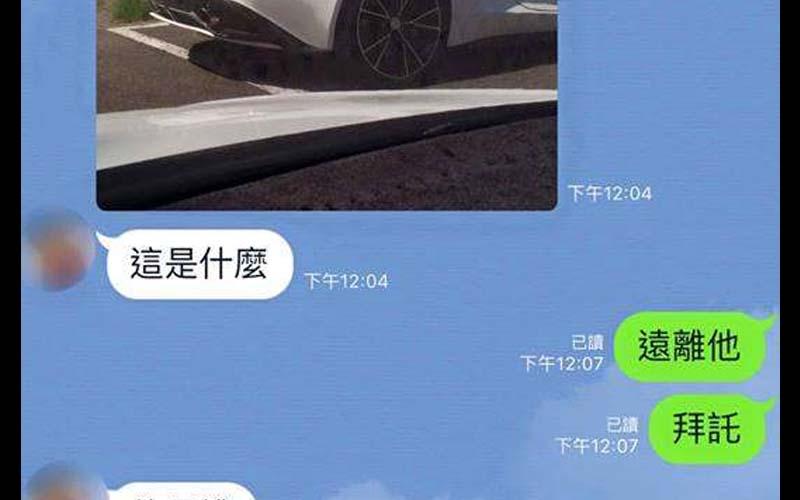 天兵老婆開車到半路,傳照片問老公「這是什麼車,差點擦到」讓老公嚇呆「離他遠一點拜託!」