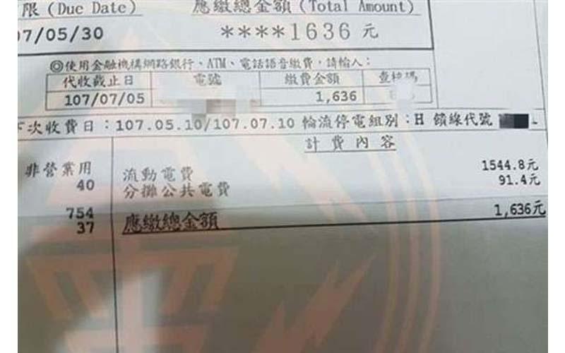 他公開自己「連開兩個月24小時沒關過」的冷氣電費單,網友驚「跪求方法!」