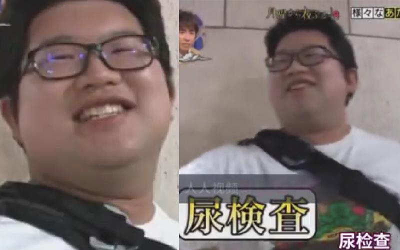 日本節目街訪路人綽號太搞笑!竟然以「排泄物」為命名者...嚇壞主持人