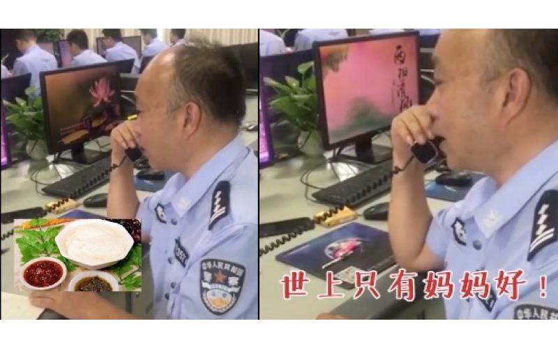 一名女子打110哭訴求幫忙,員警耐心開導 下一秒突然唱起這首歌...成功挽回女子!