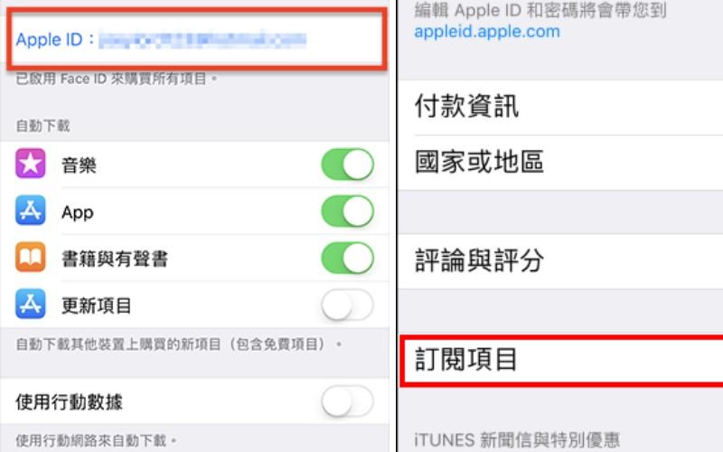 IPhone被無良App每月「強迫付款」!?達人教你7步驟「中止惡意付款」