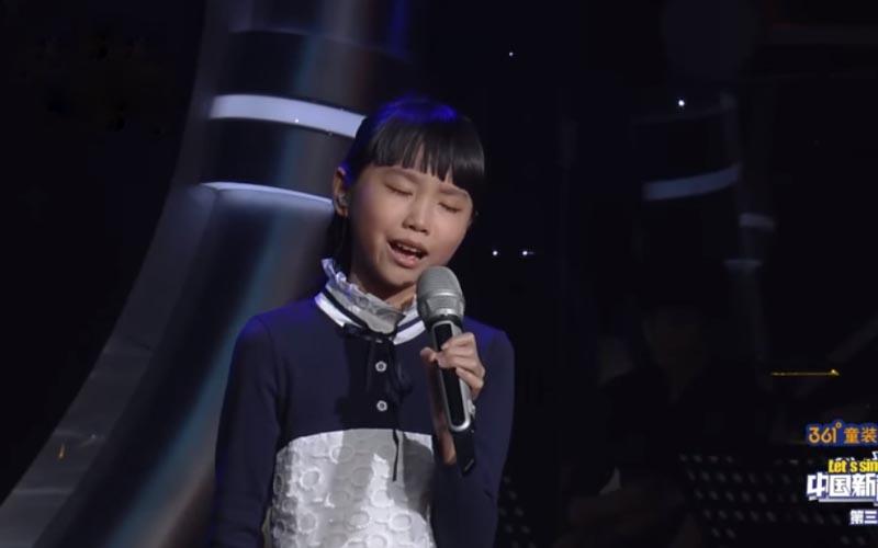 12歲小女孩演唱《我想有個家》3分26秒處大爆發,唱哭了多少評審和觀眾!