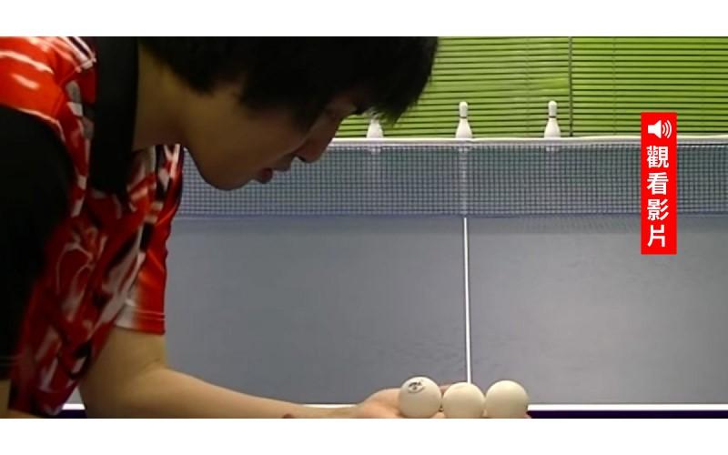 日本網友想出各種新奇的「桌球玩法」 放電風扇是哪招啦XDD