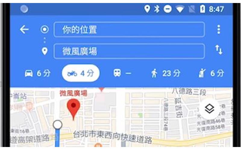 Google地圖更新功能「機車導航」,路痴免擔心誤上國道,一鍵即搞定!