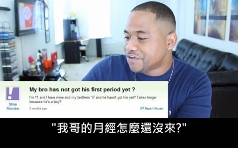 網路白痴大合集:「我女友懷孕了但我們根本沒做過」這很明顯就是你被戴綠帽啦!還問!