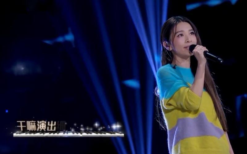 田馥甄翻唱《演員》唱到走心!一句「簡單點...」逼哭林俊傑和觀眾!