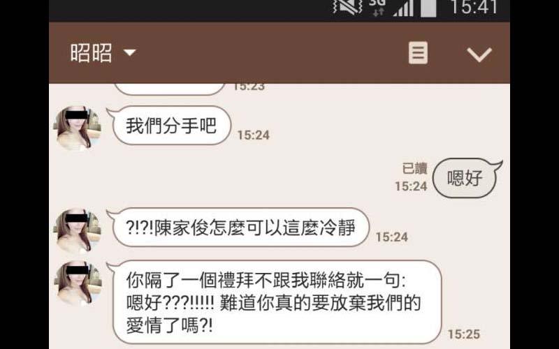 她向男友提出分手,卻立刻被回覆「嗯好」網友原本都很怒,但看完整個過程明白了!