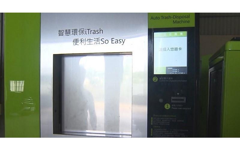 不用再追著垃圾車跑!政府啟用「智慧垃圾桶」回收還「有錢拿」盼改變國人習慣