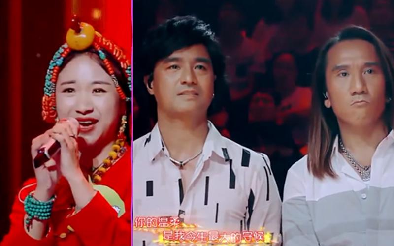 動力火車與少數民族high唱經典神曲《當》, 藏族姑娘詮釋「超高音域」全場雞皮疙瘩!