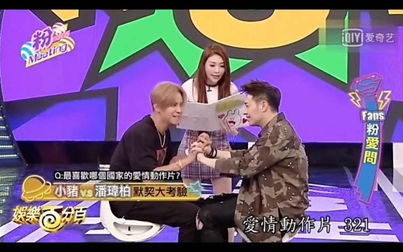 潘瑋柏與羅志祥在節目上玩默契大考驗,兩人感情好到亂爆料!網友:笑死!活寶兄弟啊!