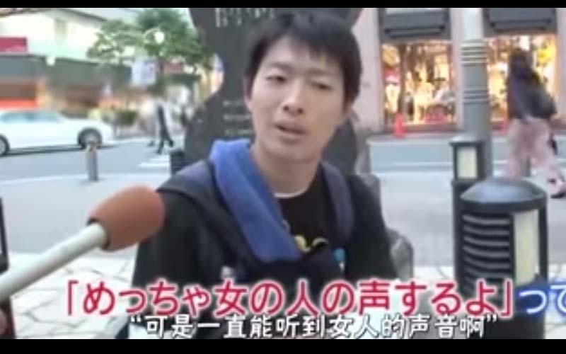 日本街訪「親身經歷的鬼故事」他說女友一直聽到房裡有女人講話聲,結果殊不知劇情神展開!