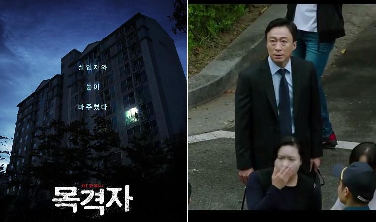 「如果是你敢報警嗎?」2018韓國票房黑馬《致命目擊》目擊者與殺人兇手的亡命追逐!驚悚口碑擊敗《與神同行》
