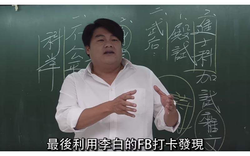 歷史課超生動!呂捷講故事「秒懂唐朝科舉」網友:上再久都不累