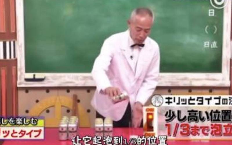 啤酒這樣倒才好喝!日本師傅傳授「味道好喝十倍」的祕密手法 來賓一喝:斯勾以內!