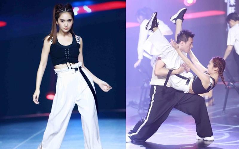 楊丞琳挑戰高難度舞蹈,彩排時竟意外受傷「痛到站不起」粉絲心疼:太敬業!