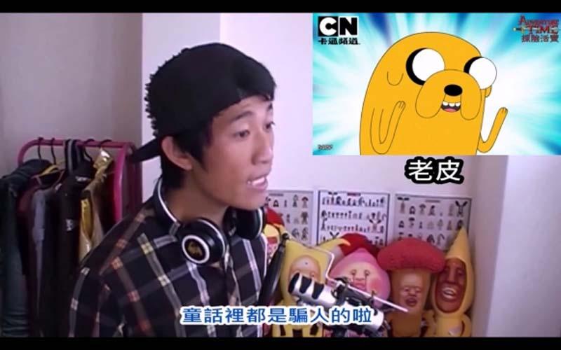 他用25個卡通人物的聲音演唱《童話》超強神還原讓網友讚嘆「連魔人啾啾也會?!」