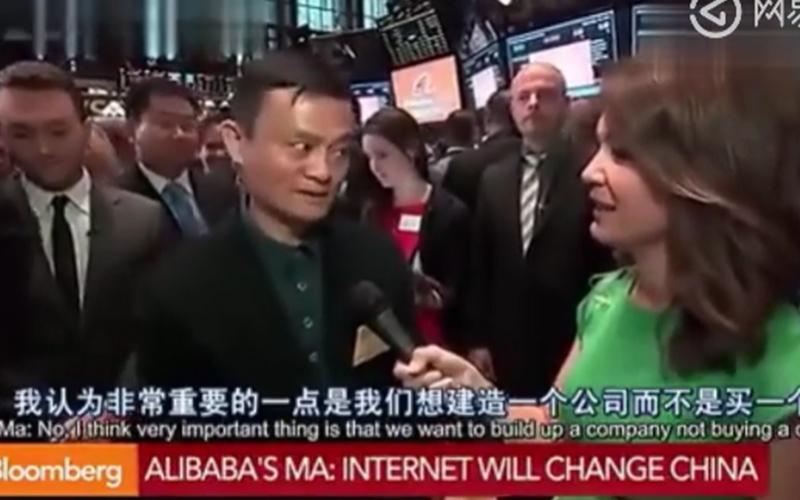 馬雲接受國外記者採訪「全程超流利英文對答」點閱飆破90萬!網驚:這反應太機智了