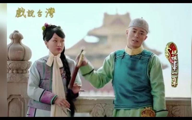 《如懿傳》一秒變成《戲說台灣》居然完全沒有違和感,笑歪網友!