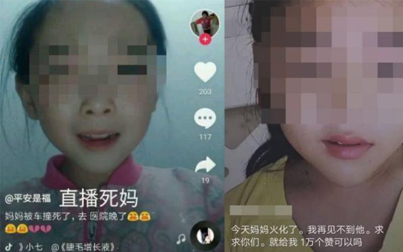 媽媽車禍身亡!9歲女兒開抖音直播「今天媽媽火化…就給我1萬個讚可以嗎」網友全看傻