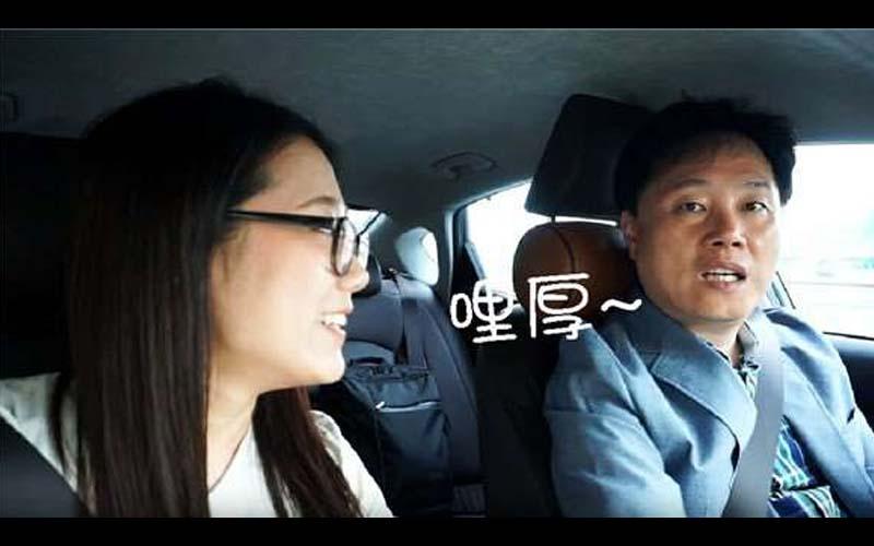 可愛韓妞教爸爸講中文「ㄙ、ㄕ」傻傻分不清!