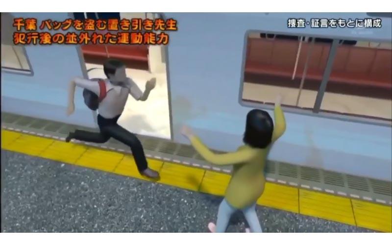 比蘋果動新聞還狂!日本動畫組「3個視角重現」搶包事件 超中二畫面網笑爛:動畫組認真了!