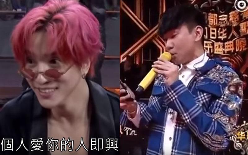 JJ林俊傑玩心大開模仿張學友唱《演員》,台下薛之謙一臉矇:完全沒re過!