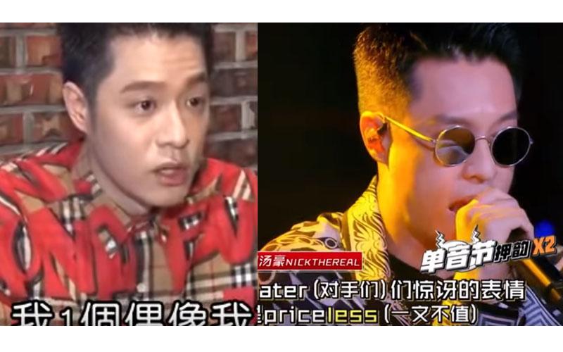 周湯豪爆《中國新說唱》內幕,低調認節目要求參賽者驗血、驗尿...