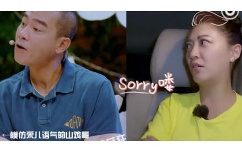 應采兒控訴模仿陳小春道歉「SORRY囉~」,加碼自曝演「山雞哥」得獎不是靠演技...真實原因笑噴大家!