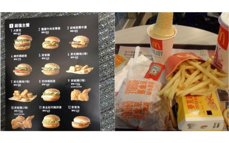 麥當勞最雷餐點是什麼?「這品項」一致負評引網友熱議...連員工都出來爆料:建議別吃
