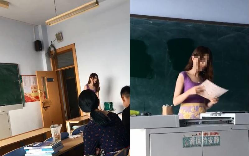 「顏值太高」學生出賣女老師!網友都嗨了:確定沒有在拍片?