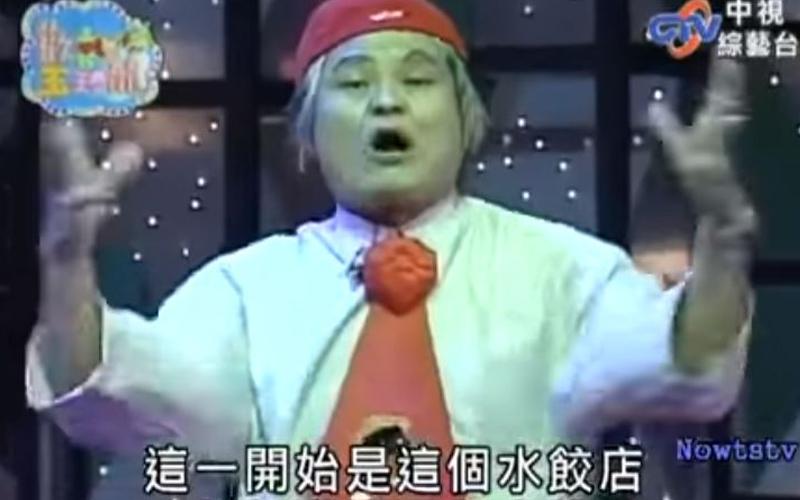 許效舜扮福州伯爆笑講「幽靈水餃」故事,水餃離奇消失竟神鋪笑梗...結局萬人笑噴:裝肖尾!