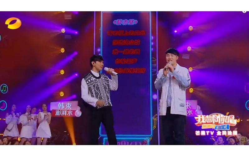 林俊傑與超強素人合唱《醉赤壁》 副歌「完美合音」網友全聽呆:史上最強合唱❤