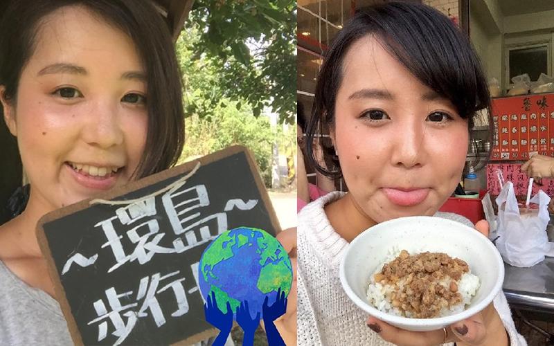 日本女孩來台灣「花2個月環島」被網友嗆騙吃騙喝!無奈道歉 其他人跳出來袒護:妳沒有錯!
