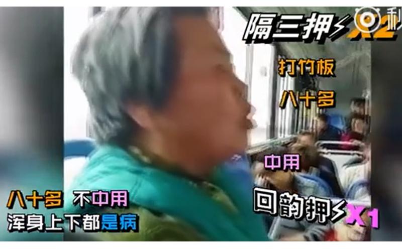 山東大媽坐公車Freestyle大唱人生,「快嘴3分半rap」挑戰各種押韻,乘客看傻眼:公車有嘻哈!