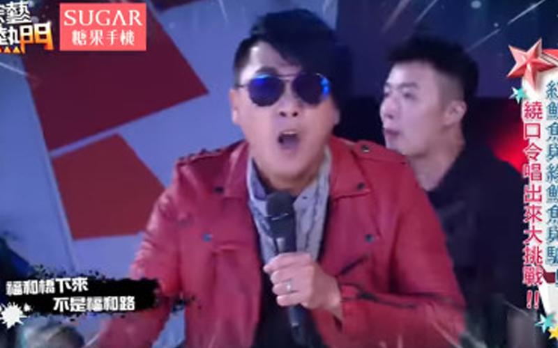 王仁甫搞怪大唱跳rap宣洩亂象:「永福橋下來不是永福路,永和沒有永福路」網笑:到底什麼路啦!