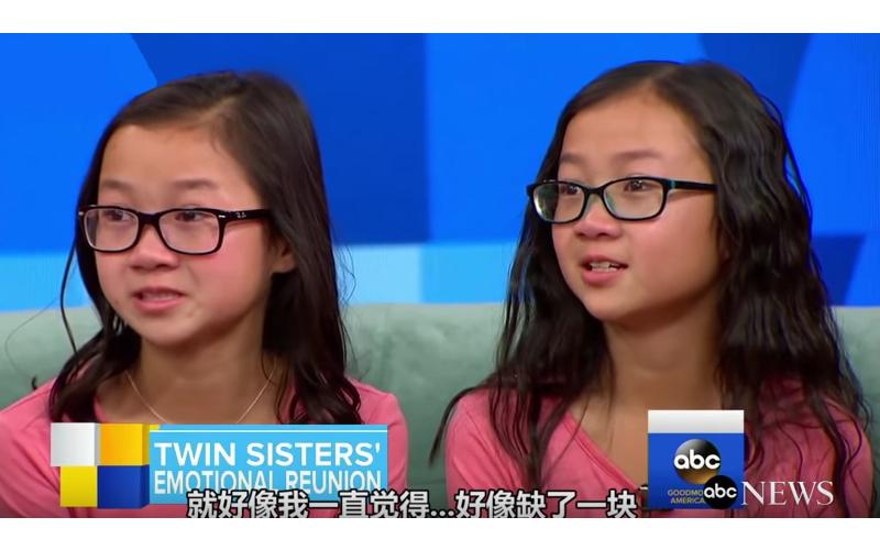 雙胞胎姊妹「分別被領養」 失散十年終於相認!看到對方瞬間爆哭:我終於完整了