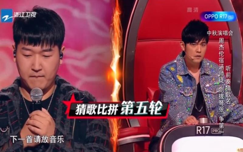 周杰倫:我很迷戀自己的歌! PK學霸「猜自己的歌」一秒猜對超得意…下首就連輸