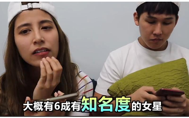 Youtuber驚傳淺規則!台灣富商開出百萬陪8小時,要求4大離譜條件,網友怒:有錢了不起嗎!