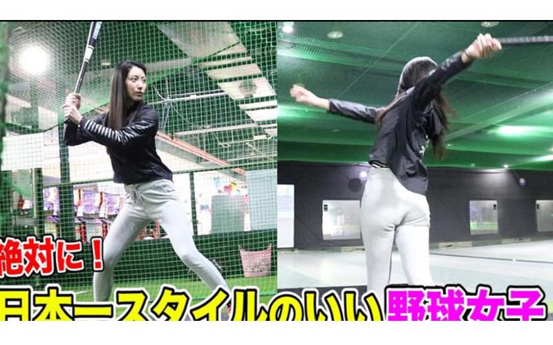 mobile-正妹分享苦練棒球12年經歷!穿緊身褲秀「超流暢打擊姿勢」Youtube爆紅!網友:駝蹄太吸睛