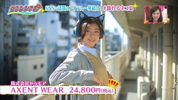 小隻馬是很萌啦!但日本181公分的極品大隻馬妹子引起網友熱烈討論:很可以!-3