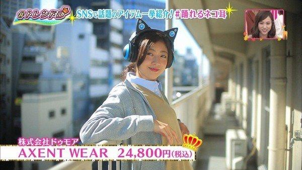 小隻馬是很萌啦!但日本181公分的極品大隻馬妹子引起網友熱烈討論:很可以!-1